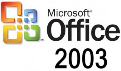 مايكروسوفت اوفيس 2003